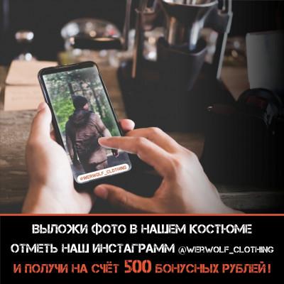 Получите 500 бонусных рублей на ваш счет